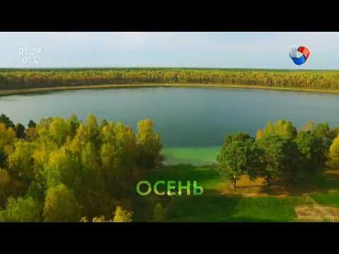 Конец эфира Продвижение (Омск) (17.10.2018)