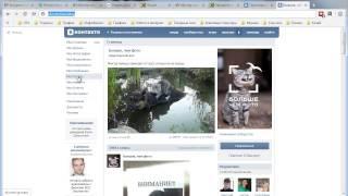 Как сделать рекламу в контакте(Еще массу полезной информации по привлечению трафика на свой сайт, интернет-магазин и т.д. вы найдете на..., 2014-06-26T02:32:38.000Z)