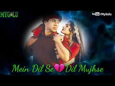 Kitni Dard Bhari Hai Teri Meri Prem Khani , Lyrics Song Gaddar Movies