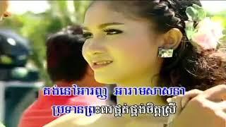 ដងស្ទឹងអារាញ់, BoPa Vol 30 6 Dorng Stueng ARanh Noy VanNeth mp4