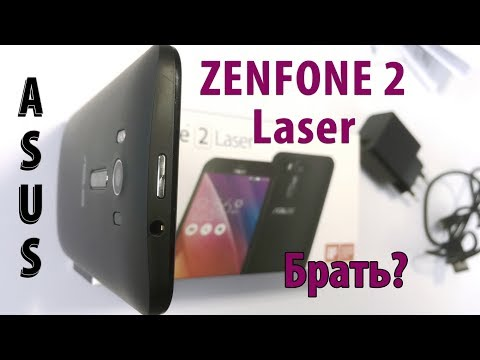 Asus Zenfone 2 Laser Ze500kl, хороший аппарат, но не без минусов / Phleyd