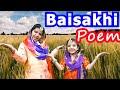Gambar cover Baisakhi Poem | बैसाखी कविता | Baisakhi Song | Vaisakhi poem in Hindi | Baisakhi Poem in Hindi