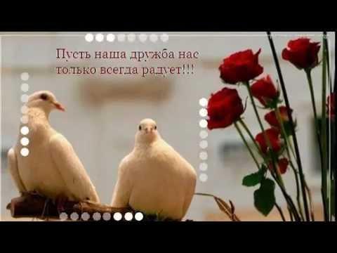 Доброе утро good morning позитив и хорошее
