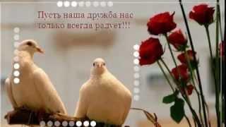 ЗА ДРУЗЕЙ !!!...