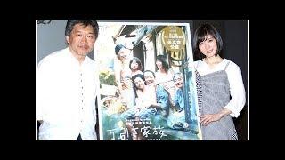 松岡俳優:安藤さくらが共演した「おまかせファミリー」は、