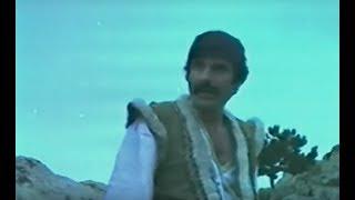 Ölüm Savaşı-Türk Filmi