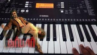 Thalaivar Theme   Darbar   Superstar  Anirudh