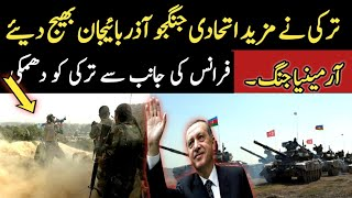 Azerbaijan Army New Viral Video & President Statement Today | Armenia-Azerbaijan Latest