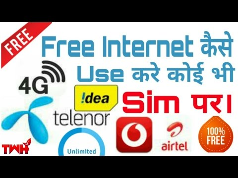 How To Use Free Internet For Life Time on Any SIM Card || (Hindi) 2017