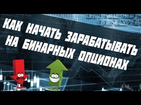ДЖОЙКАЗИНО КАК ВЫВЕСТИ ДЕНЬГИ. МОЙ ВЫИГРЫШ 293320 рублей!из YouTube · Длительность: 8 мин1 с