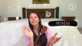 Играю на укулеле sunday morning и балийские виды