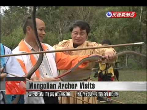 Mongolian archer visits Taiwan to meet master bow maker