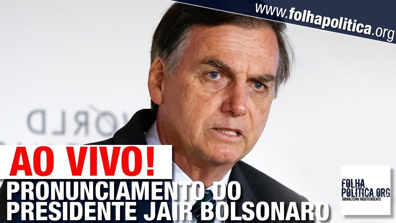 AO VIVO: PRONUNCIAMENTO DO PRESIDENTE JAIR BOLSONARO - ESCOLA CÍVICO-MILITAR NO RIO DE JANEIRO