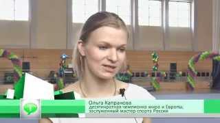 05.05.2014 - Художественная гимнастика в ОГУ