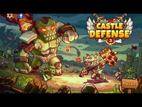 Castle TD 2 (Защита замка 2) - #1