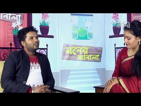 Moner Janala EPs 14 | Parvez | Dhaka Shavar