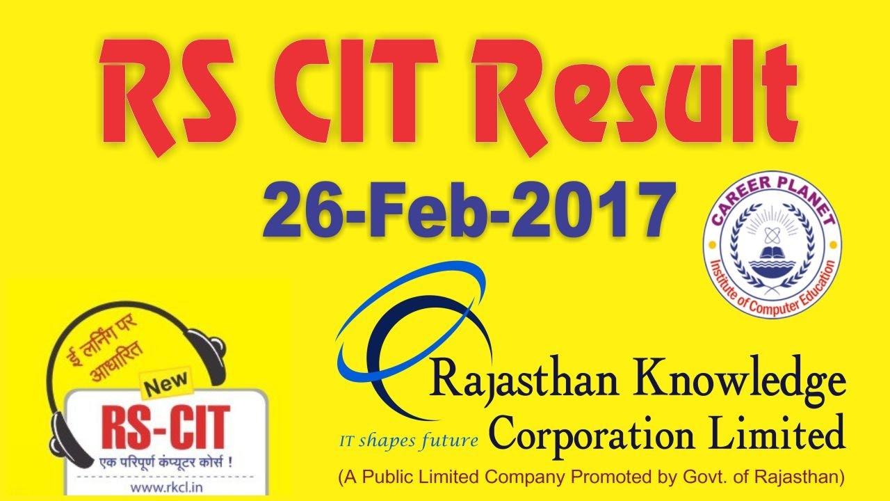 RSCIT EXAM RESULT FEB BY VMOUKotaRKCL RS CIT February - 26 feb