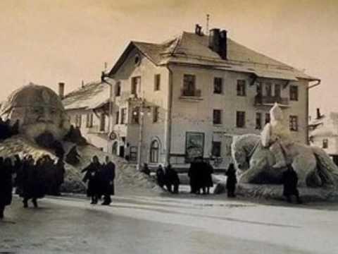 СССР город Салават