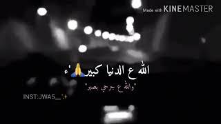 """أي والله إني قويه"""" وأحزاني أسترها لكن """" كسرني غيا"""