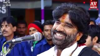 દેવરાજ ગઢવી   હિંગરીયા (કચ્છ ) Devaraj gadhvi   Hingriya - kutch   Part - 04  ( 2019 )