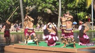 The Polynesian Cultural Center - Canoe Pageant