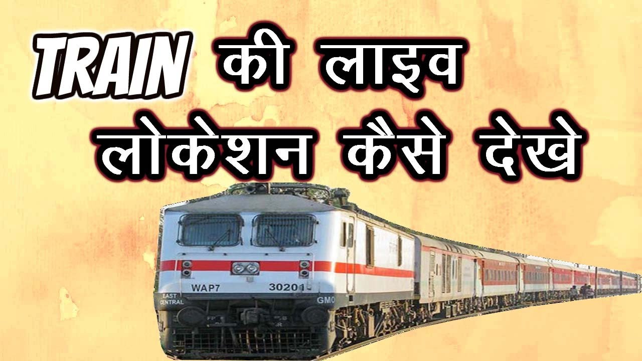 Railway Location Map Indian railway live location map from spot train   YouTube