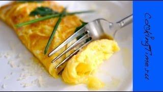 Французский омлет с сыром - легкий рецепт - как приготовить вкусный завтрак