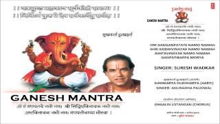 Ganesh Mantra Suresh Wadkar, Sukhkarta Dukhharta, Ghaalin Lotangan By Anuradha Paudwal I Full Audio