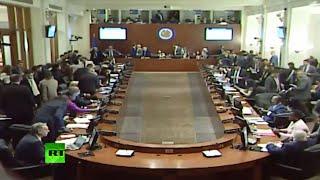 Consejo Permanente de la OEA considera la situación en Bolivia