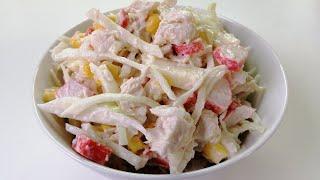 Салат с капустой и куриным филе. Простой и вкусный. Без майонеза.