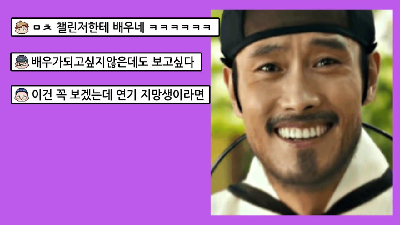 """""""못 생겼다"""" 놀림받던 아이돌의 최근모습 ㄷㄷ............요즘 화제된 이슈모음"""
