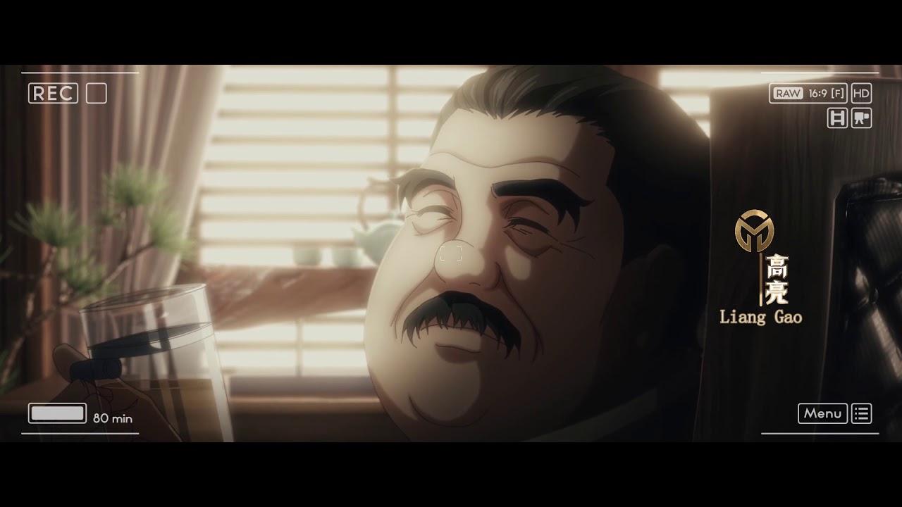 Download BureauofParanormalInvestigation - Official Trailer(English Sub)