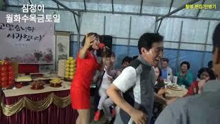 심청이:월화수목금토일(원곡:현숙) 팔순잔치 초대공연