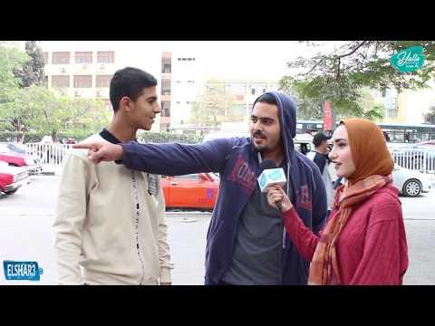 نزلنا الشارع نوقع بين الصحاب ونشوف الفضايح اللى مابينهم  .. مسخرة السنين 😂😂