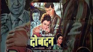 Do Badan l Manoj Kumar, Asha Parekh l 1966