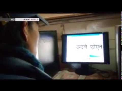 Dr.Mahabir  Pun On the Japanese Television NHK World