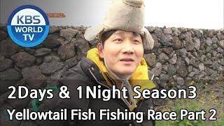 2Days & 1Night Season3 : Yellowtail Fish Fishing Race Part 2 [ENG, CHN, THA  / 2018.12.30]
