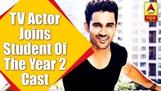 This TV actor joins Student Of The Year 2 cast