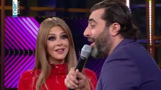 Bassem Yakhour -يا هويدلك - FiMale