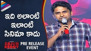 Shiva Nirvana Speech | Arjun Reddy Movie Pre Release Event | Vijay Deverakonda | #ArjunReddy