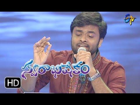 Aadadhe Aadharam Song   Hemachandra Performance   Swarabhishekam   11th March 2018  ETV Telugu
