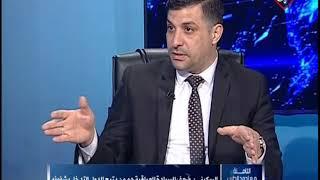النائب السكيني: لا علم لنا بزيارات الوفود الرسمية الى العراق .. !!