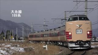 鉄道公安官 国鉄型車両 2017年冬~18年春