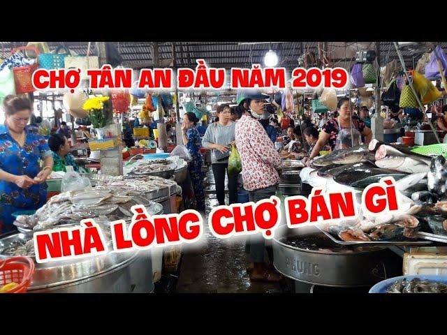 Chợ TÂN AN Sau Tết 2019_ Nhà Lồng chợ bán gì?/ CS Cần Thơ HG