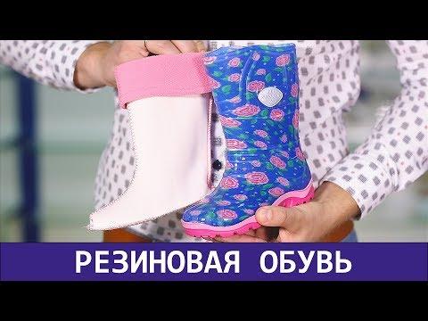 """Резиновые сапоги """"Котофей"""""""