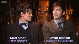 Мэтт Смит и Дэвид Теннант о юбилейном выпуске Озвучка «TARDIS MEDIA»