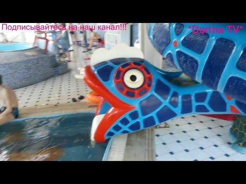 АКВАПАРК Осьминог Костанай, горки, бассейны.AQUAPARK Octopus, Slides, Pools.
