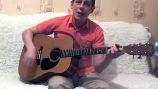 Андрей Гребнёв-Кукушка кавер на кавер Полины Гагариной на гитаре акустика