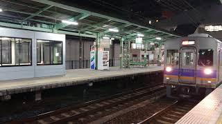 南海高野線 北野田駅 6200系(6521編成) 急行三日市町行 発車