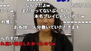 ニコニコ動画で放送されていた「清水愛のニコニコ愛Lan℃」